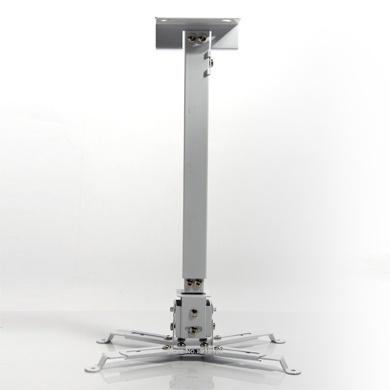 BRobotix Soporte de Techo Universal para Proyector, 43-63cm, hasta 10KGs