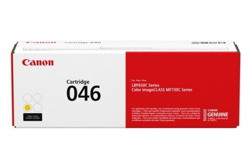 Tóner Canon 046 Amarillo, 2300 Páginas, para LBP654C