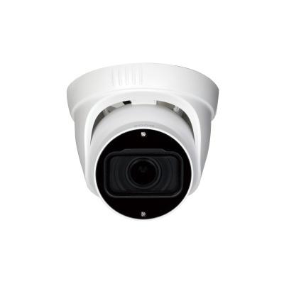 Dahua Cámara CCTV Domo IR Interiores/Exteriores T3A41VF, Alámbrico, 2560 x 1440 Pixeles, Día/Noche