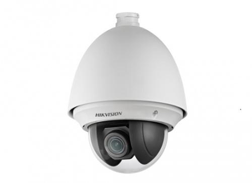Hikvision Cámara CCTV Domo para Interiores/Exteriores DS-2AE4215T-A, Alámrbico, 1920 x 1080 Pixeles, Día/Noche
