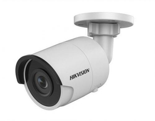 Hikvision Cámara IP Bullet IR para Interiores/Exteriores DS-2CD2045FWD-I, Alámbrico, 2688 x 1520 Pixeles, Día/Noche