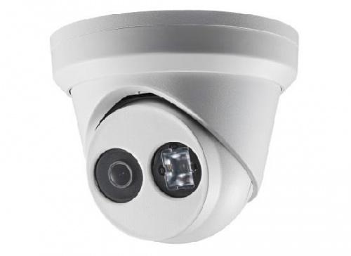 Hikvision Cámara IP Domo IR para Exteriores DS-2CD2343G0-I, Alámbrico, 2560 x 1440 Pixeles, Día/Noche