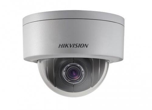 Hikvision Cámara IP Domo para Interiores/Exteriores DS-2DE3304W-DE, Alámbrico, 2048 x 1536 Pixeles, Día/Noche