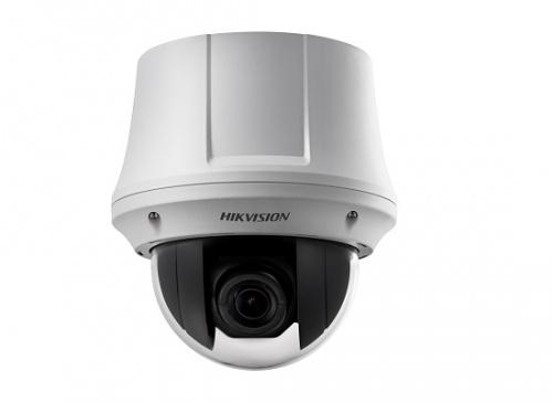 Hikvision Cámara IP Domo PTZ para Interiores DS-2DE4225W-DE3, Alámbrico, 1920 x 1080 Pixeles, Día/Noche