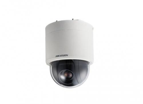 Hikvision Cámara IP Domo para Interiores/Exteriores DS-2DE5225W-AE, Alámbrico, 1920 x 1080 Pixeles, Día/Noche