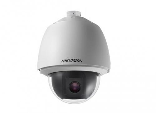 Hikvision Cámara IP Domo para Interiores DS-2DE5232W-AE, Alámbrico, 1920x1080 Pixeles, Día/Noche