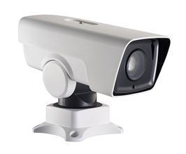 Hikvision Cámara IP Bullet IR para Interiores/Exteriores DS-2DY3220IW-DE, Alámbrico, 1920x1080, Día/Noche
