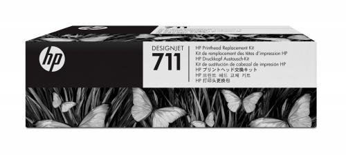 Cabezal de Reemplazo HP C1Q10A, Negro/Cyan/Magenta/Amarillo