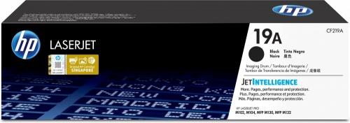 Tambor HP 19A Negro, 12.000 páginas, para LaserJet Pro M102w/LaserJet Pro MFP M130fw