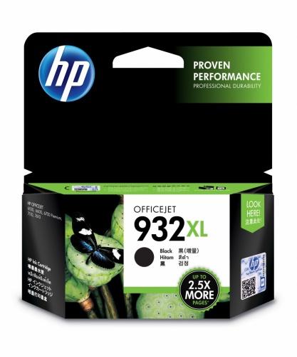Cartucho HP 932XL Negro, 1000 Páginas ― ¡Compre y reciba $60 pesos de saldo para su siguiente pedido!