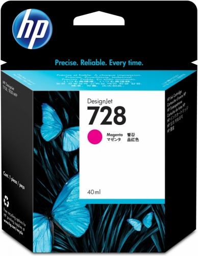 Cartucho HP 728 Magenta 40ml
