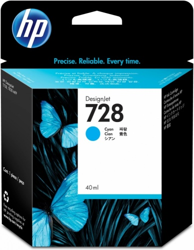 Cartucho HP 728 Cyan 40ml