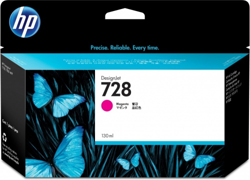 Cartucho HP 728 Magenta 130ml