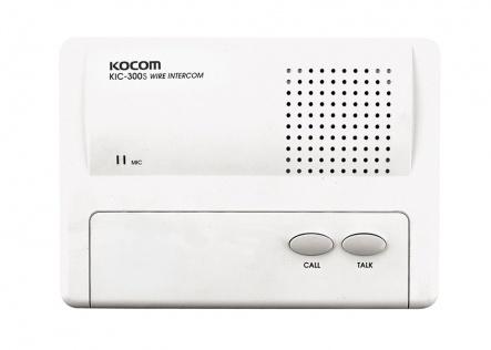 Kocom Interfon KIC-300S, Alámbrico, Blanco