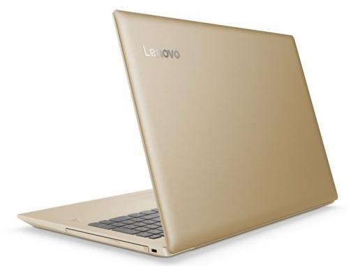 Laptop Lenovo IdeaPad 520 15 6'' Core i7-8550U 2TB Oro