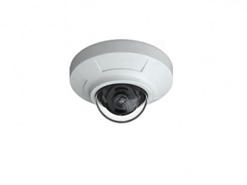 Meriva Security Cámara IP Mini-Domo MMD130SF, Alámbrico, 1280 x 720 Pixeles, Día/Noche