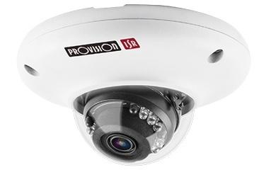 Provision-ISR Cámara IP Domo IR para Interiores/Exteriores DMA-340IP536, Alámbrico, 2560 x 1440 Pixeles, Día/Noche