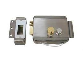 Axceze Cerradura Electromecánica Izquierda con Botón AX-LOCKL, Acero