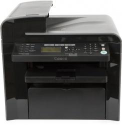 Multifuncional Canon ImageCLASS MF4450, Blanco y Negro, Láser, Print/Scan/Copy/Fax
