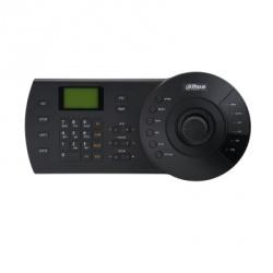 Dahua Control de Cámaras/DVR/NVR con Joystick NKB1000, Alámbrico, Negro