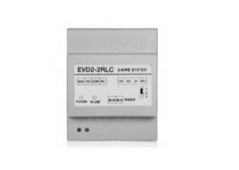 Elikon Relevador Doble para Videoportero EVD2-2RLC, 24V