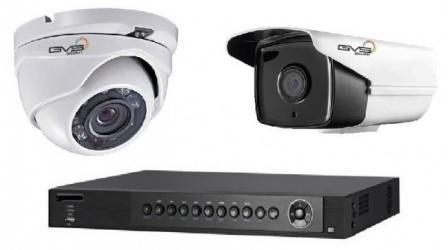 GVS Security Kit de Vigilancia de 4 Cámaras CCTV, 4 Canales, con Grabadora