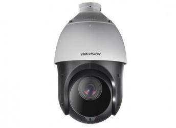 Hikvision Cámara CCTV PTZ IR para Interiores DS-2AE4123TI-D, Alámbrico, 1280 x 720 Pixeles, Día/Noche
