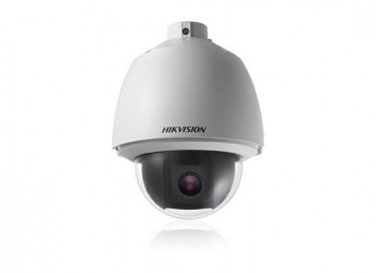 Hikvision Cámara CCTV PTZ Turbo HD para Exteriores DS-2AE5225T-A, Alámbrico, 1920 x 1080 Pixeles, Día/Noche