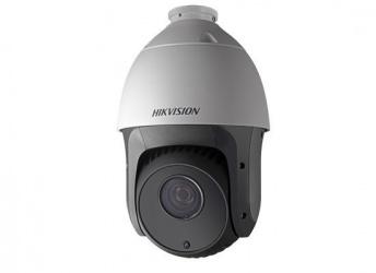 Hikvision Cámara IP Domo IR para Interiores/Exteriores DS-2DE5220IW-AE, Alámbrico, 1920 x 1080 Pixeles, Día/Noche