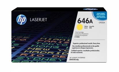 Tóner HP 646A Amarillo, 12.500 Páginas ― ¡Compra y recibe $265 pesos de saldo para tu siguiente pedido!
