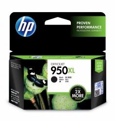 Cartucho HP 950XL Negro, 2300 Páginas ― ¡Compra y recibe 6% del valor de este producto en saldo para tu siguiente pedido!