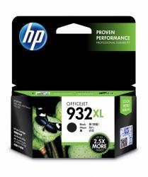 Cartucho HP 932XL Negro, 1000 Páginas ― ¡Compra y recibe 6% del valor de este producto en saldo para tu siguiente pedido!