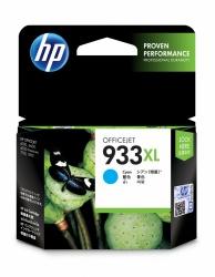 Cartucho HP 933XL Cyan, 825 Páginas ― ¡Compra y recibe 6% del valor de este producto en saldo para tu siguiente pedido!