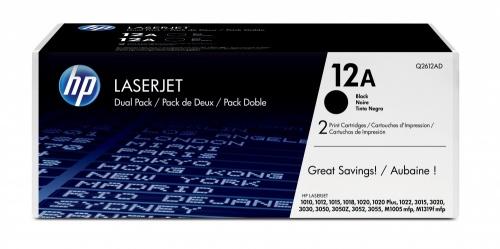 Tóner HP 12A Paquete Doble Negro, 2 x 2000 Páginas