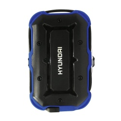 Disco Duro Externo Hyundai HTHD2000ERB 2.5'', 2TB, USB 3.1, Azul/Negro ― A Prueba de Agua, Golpes y Polvo