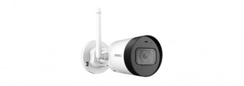 Imou Cámara IP Smart WiFi Bullet IR para Interiores/Exteriores Bullet Lite 4MP, Inalámbrico/Alámbrico, 2560 x 1440 Pixeles, Día/Noche
