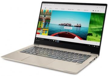 Laptop Lenovo Ideapad 720S 14'' Full HD, Intel Core i5-7200U 2.50GHz, 8GB, 128GB SSD, NVIDIA GeForce 940MX, Windows 10 Home 64-bit, Dorado
