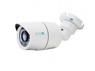 Meriva Security Cámara IP Bullet IR para Interiores/Exteriores MOB300SF, Alámbrico, 2048 x 1536 Pixeles, Día/Noche