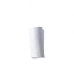 Optex Sensor de Movimiento PIR QXI-ST, Alámbrico, hasta 12 Metros, Blanco