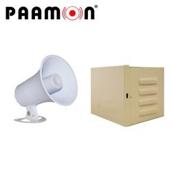 Paamon Sirena para Exterior PAM-SRE15W, Alámbrico, 2 Tonos, 102dB, Blanco, con Gabinete LINCE12