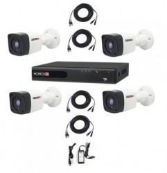 Provision ISR Kit de Vigilancia PAK720PX4 de 4 Cámaras CCTV y 4 Canales, con Grabadora DVR