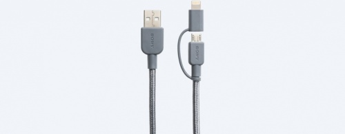 Sony Cable USB Tipo A Macho - Micro USB/Lightning Macho, 1.5 Metros, Gris