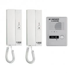 Syscom Kit de Audio Portero con 2 Auriculares y Frente de Calle, Alámbrico, Blanco