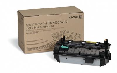 Xerox Kit de Mantenimiento 115R00070, 220V, 150.000 Páginas