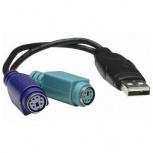 BRobotix Cable USB USB Macho - 2x PS/2 Hembra, 22cm, Negro