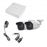 Epcom Kit de Vigilancia KESTXLT2BW de 2 Cámaras CCTV Bullet y 4 Canales, con Grabadora