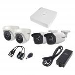 Epcom Kit de Vigilancia KESTXLT2BW/2DW de 2 Cámaras Bullet y 2 Cámaras Domo CCTV, 4 Canales, con Grabadora
