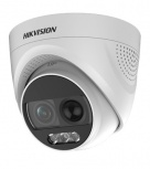 Hikvision Cámara CCTV Domo Turbo para Exteriores DS-2CE72DFT-PIRXOF (3.6MM), Alámbrico, 1920 x 1080 Pixeles, Día/Noche