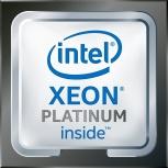 Procesador Intel Xeon Platinum 8160, S-3647, 2.10GHz, 24-Core, 33MB L3 Cache
