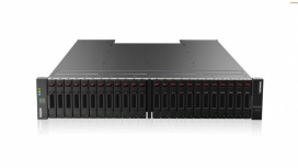 Lenovo MSA DS4200 SFF, max. 1024TB, Controlador Doble, Bastidor 2U